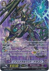 Ephemeral-wand Dragon G-CB04/S03 SP