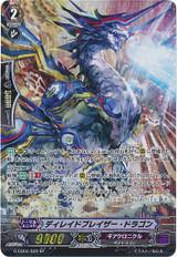 Delayed Blazer Dragon G-CB04/S05 SP