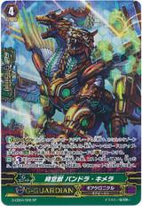 Interdimensional Beast, Pandora Chimera G-CB04/S06 SP