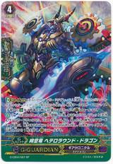 Interdimensional Dragon, Heteroround Dragon G-CB04/S07 SP