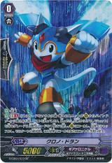 Chrono Dran G-CB04/S13 SP