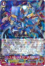 Chronodragon Nextage G-CB04/Re 01