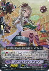 Steam Maiden, Mesh-kia G-CB04/011 RR