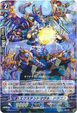 Extended Magne Dragon G-CB04/017 R