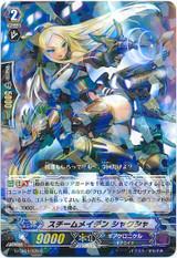 Steam Maiden, Shag-kusa G-CB04/020 R