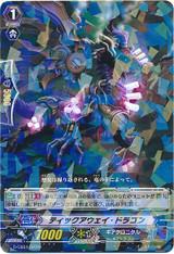 Tick-away Dragon G-CB04/023 R