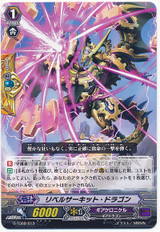 Repel-circuit Dragon G-TD09/013 TD
