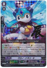Chrono Dran G G-TD09/014 RRR