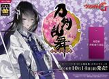 Touken Ranbu -ONLINE- 2nd Booster BOX