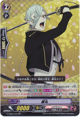 Hizamaru G-TB02/015 RR