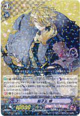 Shishiou Toku G-TB02/019 R