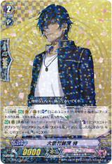 Ookurikara Toku G-TB02/020 R