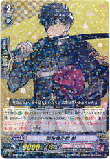 Doudanuki Masakuni Toku G-TB02/021 R