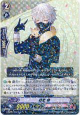Nakigitsune Toku G-TB02/022 R