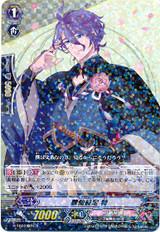 Kasen Kanesada Toku G-TB02/024 R