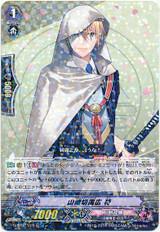 Yamanbagiri Kunihiro Toku G-TB02/026 R