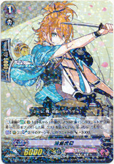 Urashima Kotetsu G-TB02/027 R