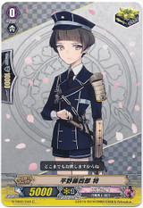 Hirano Toushirou Toku G-TB02/042 C