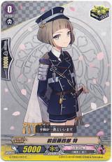 Maeda Toushirou Toku G-TB02/043 C