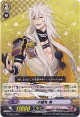 Higekiri G-TTD01/001 TD