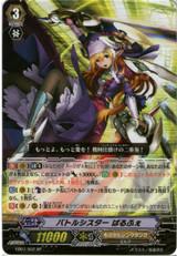 Battle Sister, Parfait EB07/S02 SP