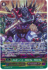 Juggernaut Maximum Maximum G-BT09/S11 SP