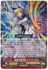Holy Celestial, Anafiel G-BT09/011 RR