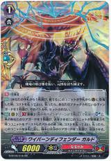 Wyvern Defender, Guld G-BT09/016 RR