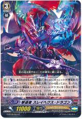 Revenger, Slay Hexes Dragon G-BT09/027 R