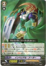 Imperial Daughter EB07/008 R