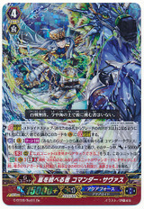 Storm Dominator, Commander Thavas G-BT09/Re01 RRR