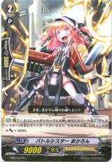 Battle Sister, Macaron EB07/012 R