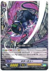 Killermyu G-TD10/010 TD