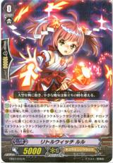 Little Witch, LuLu EB07/015 R