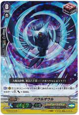 Howl Owl G-TD10/018 RRR