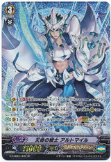 Knight of Heavenly Decree, Altmile G-CHB01/S02 SP