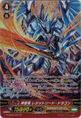 Holy Dragon, Legit Sword Dragon G-CHB01/S07 SP