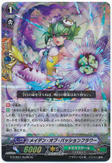 Maiden of Passionflower G-CHB01/Re08 RRR