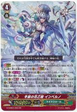 Flower Princess of Beautiful Winter, Inverno G-CHB01/003 GR