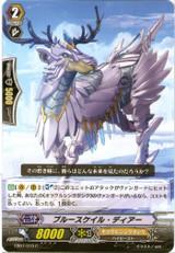 Blue Scale Deer EB07/019 C