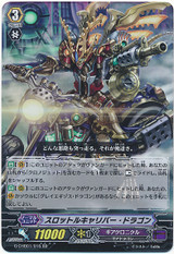 Throttle Caliber Dragon G-CHB01/015 RR