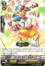 Battle Sister, Omelet EB07/023 C