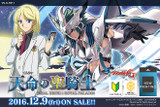 G Trial Deck 11 Divine Knight of Heavenly Decree Starter Set