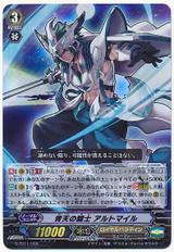 Blue Sky Knight, Altmile G-TD11/003 RRR