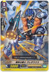 Explosive Knight, Gredaukus G-TD11/016