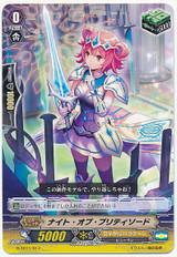 Knight of Pretty Sword G-TD11/017