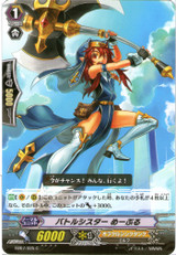 Battle Sister, Maple EB07/025 C