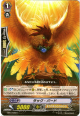 Luck Bird EB07/028 C