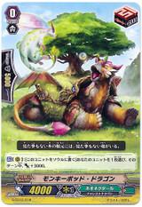 Monkeypod Dragon G-TD12/018