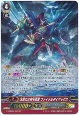 Dimensional Robo Commander-Admiral, Final Daimax G-CHB02/S03 SP